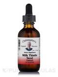 Milk Thistle Seed Extract - 2 fl. oz (59 ml)