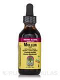 Mullein Leaf Extract - 2 fl. oz (60 ml)