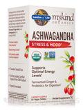 mykind Organics Ashwaganda Stress & Mood - 60 Vegan Tablets