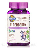 mykind Organics Elderberry Immune Gummy - 120 Vegan Gummy Drops