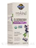 mykind Organics Elderberry Immune Syrup - 6.59 fl. oz (195 ml)