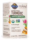 mykind Organics Maximum Strength Turmeric Joints & Mobility - 30 Vegan Tablets