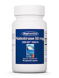 Nattokinase NSK-SD® 50 mg 90 Vegetarian Capsules