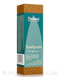 Neem & Pomegranate Toothpaste (Travel Size) - 0.75 oz (21 Grams)