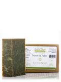 Neem & Aloe Soap 3.5 oz (99 Grams)