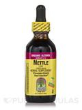 Nettle Leaf Extract - 2 fl. oz (60 ml)