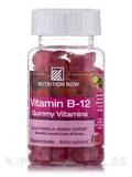 Vitamin B-12 Gummy Vitamins (Raspberry Flavor) - 100 Gummies