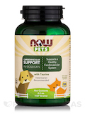 NOW® Pets - Cardiovascular Support for Dogs & Cats Powder - 4.5 oz (127 Grams)