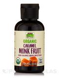 NOW Real Food® - Organic Monk Fruit Caramel Liquid - 1.8 fl. oz (53 ml)