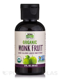 NOW Real Food® - Organic Monk Fruit Liquid Sweetener - 2 fl. oz (59 ml)
