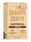 Oatmeal Bar Soap - 4.25 oz (120 Grams)