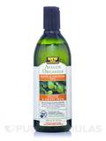 Olive & Grape Seed Bath & Shower Gel 12 fl. oz (355 ml)