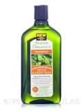 Olive & Grape Seed Extra Moisturizing Fragrance Free Shampoo 11 fl. oz (325 ml)