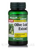 Olive Leaf Extract - 60 Capsules