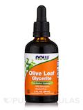 Olive Leaf Glycerite 2 oz