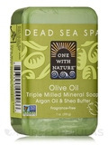Olive Oil - Triple Milled Mineral Soap Bar with Argan Oil & Shea Butter (Fragrance Free) - 7 oz (200