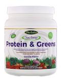 ORAC-Energy® Protein & Greens Powder, Vanilla Flavor - 16 oz (454 Grams)