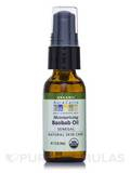 Organic Baobab Sin Care Oil 1 fl. oz