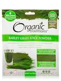 Organic Barley Grass Juice Powder - 5.3 oz (150 Grams)