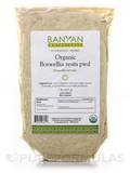 Organic Boswellia Resin Powder 1 Lb (454 Grams)
