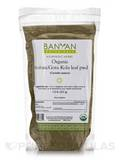 Organic Brahmi/Gotu Kola Leaf Powder 0.5 Lb (227 Grams)