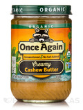 Organic Cashew Butter 16 oz (454 Grams)