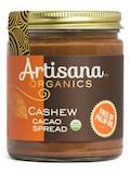 Organic Cashew Cacao Spread - 8 oz (227 Grams)