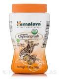 Organic Chyavanprash 500 Grams