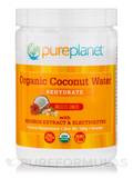 Organic Coconut Water Rehydrate Powder, Hibiscus Ginger - 20 Servings (160 Grams)