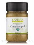 Organic Coriander Seed Powder (Spice Jar) 2.62 oz