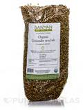 Organic Coriander Seed Whole 1 Lb (454 Grams)