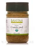 Organic Cumin Seed Powder (Spice Jar) 3.33 oz (94 Grams)