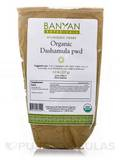 Organic Dashamula Powder 0.5 Lb (227 Grams)