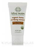 Organic Honey Purifying Masque 2.5 oz