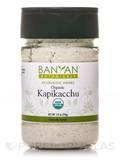 Organic Kapikacchu Seed Powder (Spice Jar) 3.9 oz (111 Grams)