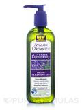 Organic Lavender Facial Cleansing Gel - 7 oz (198 Grams)