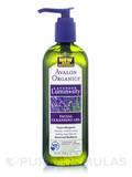 Organic Lavender Facial Cleansing Gel - 7 oz (198 Grams)