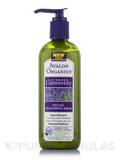 Organic Lavender Facial Cleansing Milk - 7 oz (198 Grams)