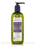 Organic Lavender Moisture Plus Lotion with SPF18 7 oz (200 ml)