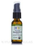 Organic Macadamia Oil - 1 fl. oz (30 ml)