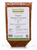 Organic Manjista Root Powder 0.5 Lb (227 Grams)