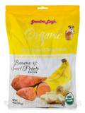 Organic Oven Baked Dog Treats, Banana & Sweet Potato Flavor - 14 oz (397 Grams)