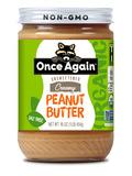 Organic Creamy Peanut Butter - Unsweetened & Salt Free - 16 oz (454 Grams)
