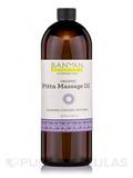 Organic Pitta Massage Oil 36 fl. oz (1064 ml)
