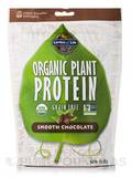 Organic Plant Protein - Smooth Chocolate Powder - 10 oz (280 Grams)