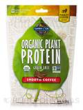 Organic Plant Protein - Smooth Coffee Powder - 9 oz (260 Grams)