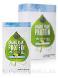 Organic Plant Protein - Smooth Vanilla - Box of 5 Packets (1 oz / 26 Grams each)