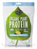 Organic Plant Protein - Smooth Vanilla Powder - 9 oz (260 Grams)