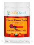 Organic Power Beets Pre-Workout Powder, Berry Burst - 20 Servings (160 Grams)