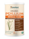 Organic Psyllium Whole Husk - 12 oz (340 Grams)